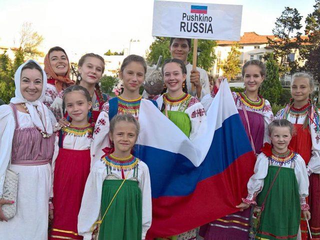 VI Мировой Чемпионат по Фольклору. Болгария 2016