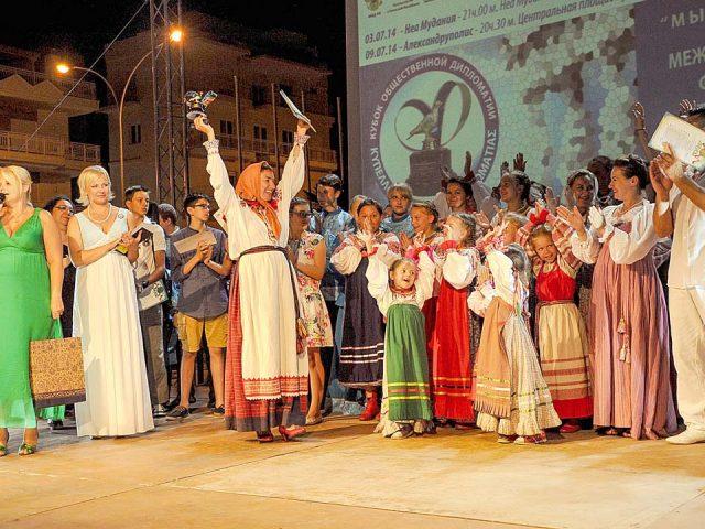 Международный творческий фестиваль народной дипломатии «Мы – это мир» в Греции